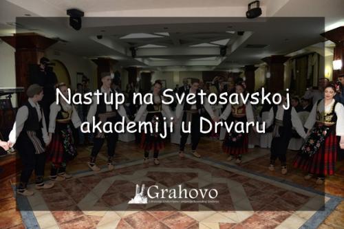 Nastup na Svetosavskoj akademiji u Drvaru