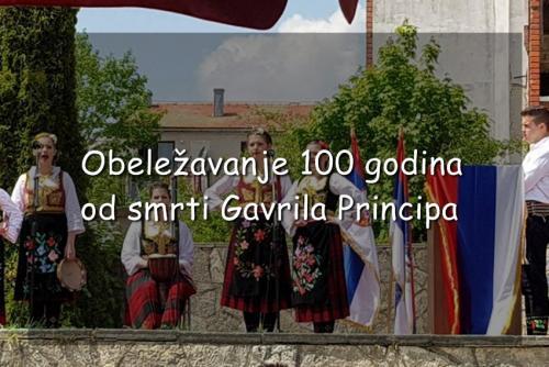 Obeležavanje 100 godina od smrti Gavrila Principa